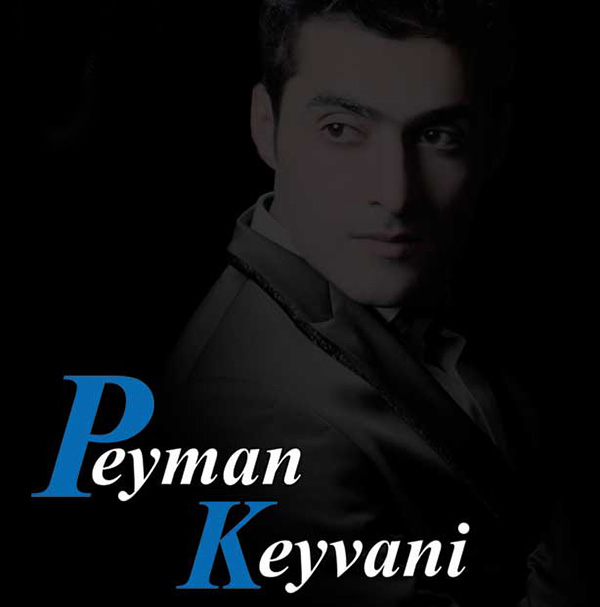 Sheh Song Download Mp3: Peyman Keyvani - Yaghish